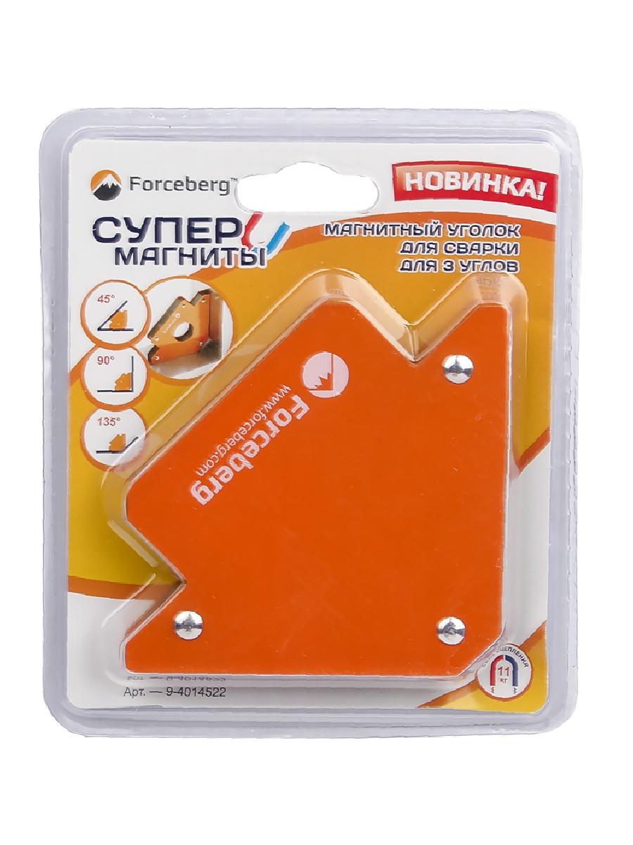 Магнитный уголок для сварки Forceberg, для 3 углов, усилие до 11 кг, 9-4014522 угольник магнитный для сварки универсальный 615 34 кг