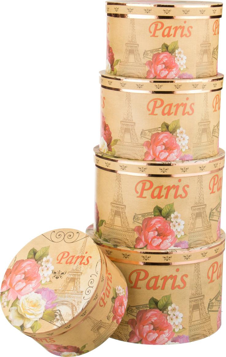 Набор подарочных коробок Lefard, 37-212, 5 шт набор подарочных коробок veld co часы и ромбы кубы большие 5 шт