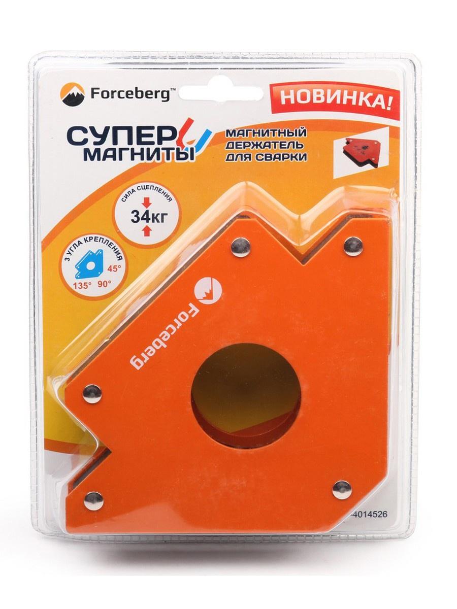 Магнитный держатель Forceberg для сварки для 3-х углов. Максимальное усилие 34 кг угольник магнитный для сварки универсальный 615 34 кг