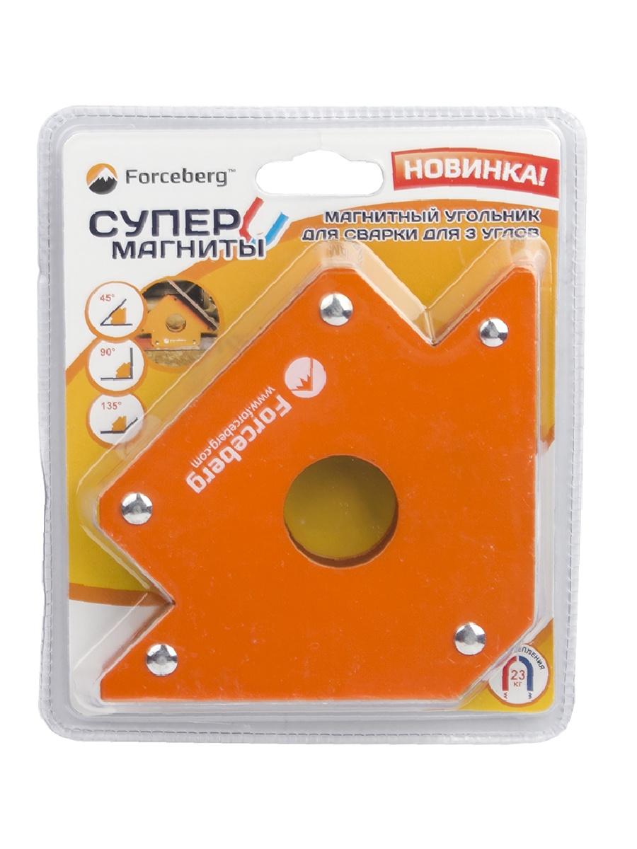 Магнитный угольник для сварки Forceberg, для 3 углов, усилие до 23 кг, 9-4014524 угольник магнитный для сварки универсальный 615 34 кг