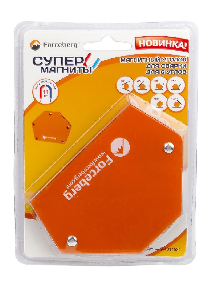 Магнитный уголок для сварки Forceberg, для 6 углов, усилие до 11 кг, 9-4014531 угольник магнитный для сварки универсальный 615 34 кг