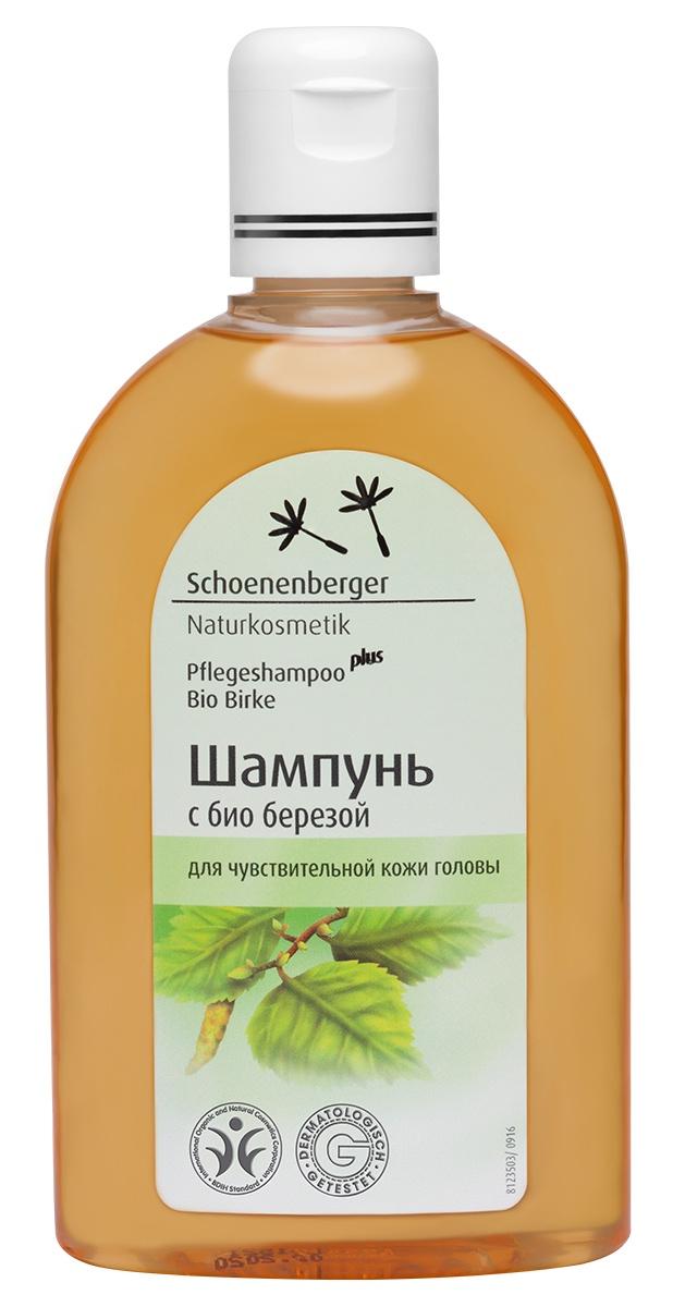 Шампунь для волос Schoenenberger Шампунь с БИО березой, 250 мл косметика для волос cd
