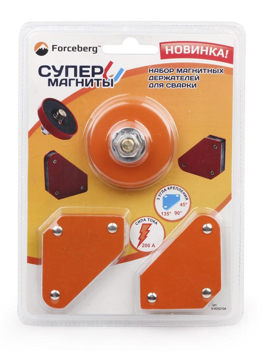 Магнитный держатель Forceberg Набор магнитных держателей для сварки угольник магнитный для сварки универсальный 615 34 кг