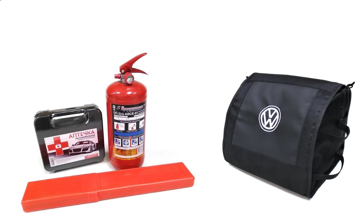 Набор аварийный в органайзере Auto Premium Volkswagen, 77429, черный, 30 х 25 х 25 см77429Авариный набор в стильном и компактном органайзере с вышивкой. Вместительный органайзер в багажник автомобиля, благодаря закрывающемуся клапану выглядит компактно и аккуратно. Вы с легкостью уберете аптечку, трос, перчатки, салфетки и прочие аксессуары, а для большего удобства внутри предусмотрены два дополнительных кармана. Вещи больше не будут разбросаны по багажнику! Для размещения массивного огнетушителя и длинноразмерного знака сбоку предусмотрены специальные резинки. Органайзер выполнен из специальной прочной ткани ПВХ600, на дне и задней части органайзера расположена специальная липучка велькро, благодаря которой он будет надежно зафиксирован на дне и бортах багажника. Благодаря вшивным молниям, органайзер легко раскладывается, что позволяет легко его чистить и мыть. Для наилучшей сохранности всех аксессуаров и дополнительной шумоизоляции стенки органайзера усилены дополнительным 3-им слоем из несшитого пенополиэтилена. На вставке из экокожи итальянскими нитками вышит логотип. В минимальный набор состава ТО входит:- аптечка первой помощи автомобильная; - Огнетушитель порошковый ОП-2(з) -АВСЕ, с металлическим ЗПУ;- знак аварийной остановки; -органайзер с вышивкой.