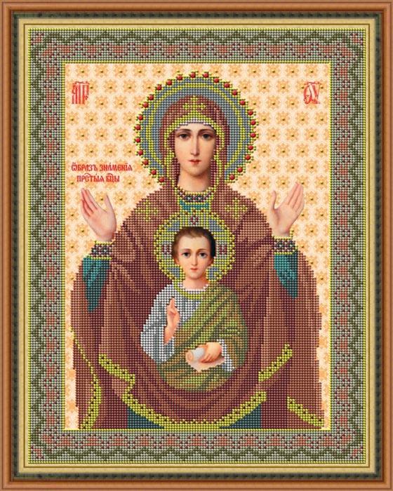 Набор для вышивания бисером «Икона Божией Матери Образ знамения», 28 x 35 см икона юлия бисер