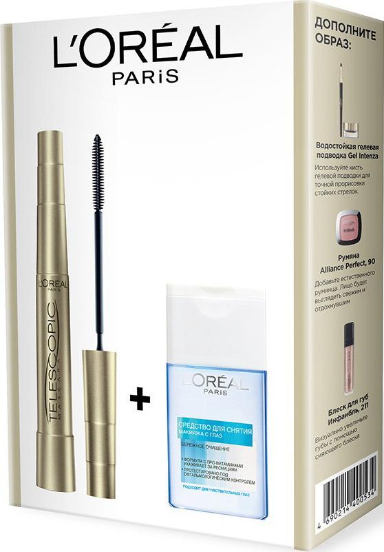 Подарочный набор L'Oreal Paris Тушь для ресниц Telescopic, черная, 8 мл + Средство для снятия макияжа, 125 мл