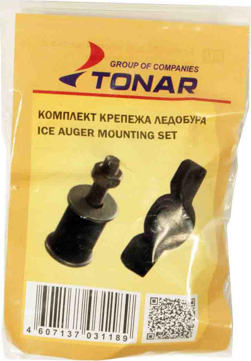 Комплект крепежа ледобура ТОНАР, 0017352 ножи для ледобура тонар indigo 120r 0066608 серый металлик диаметр 12 см
