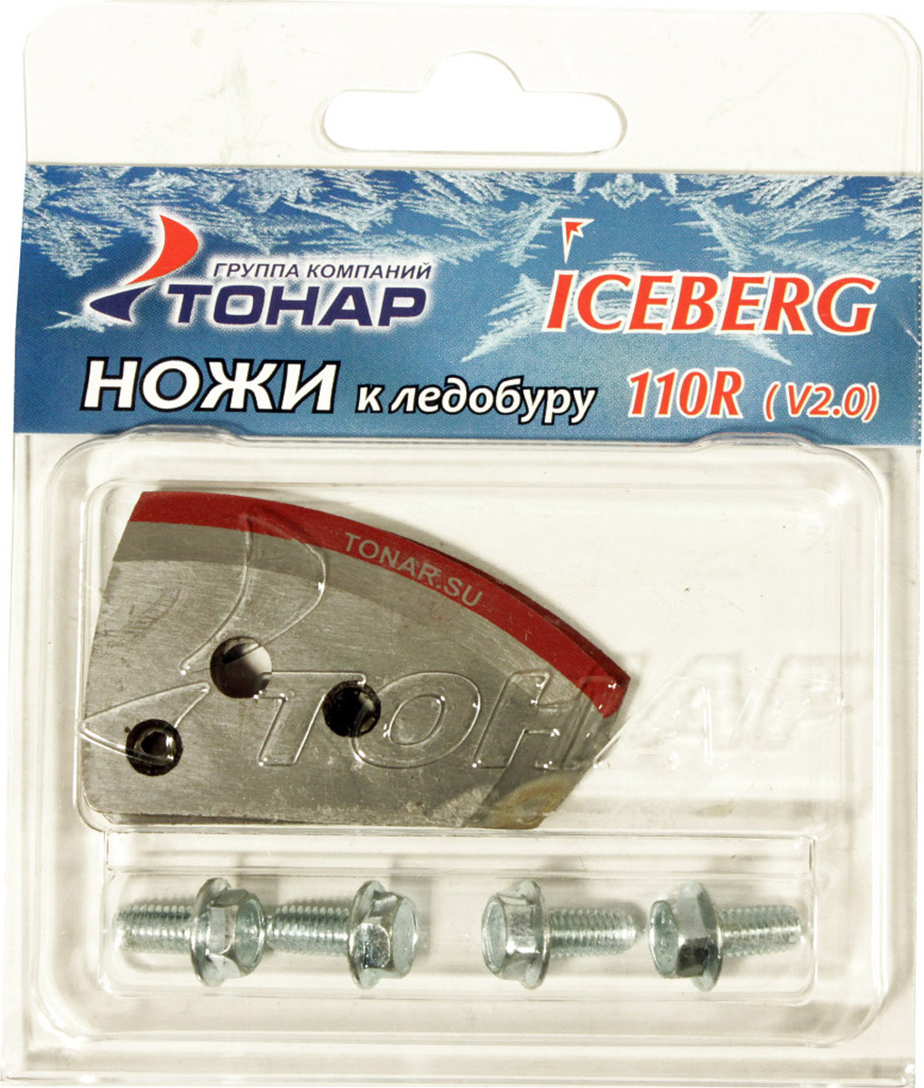 Ножи для ледобура ТОНАР Iceberg-110R V2.0, 0068191, серый металлик, диаметр 11 см