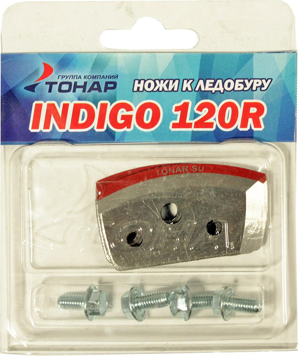 Ножи для ледобура ТОНАР Indigo-120R, 0066608, серый металлик, диаметр 12 см комплект крепежа ледобура тонар 0017352