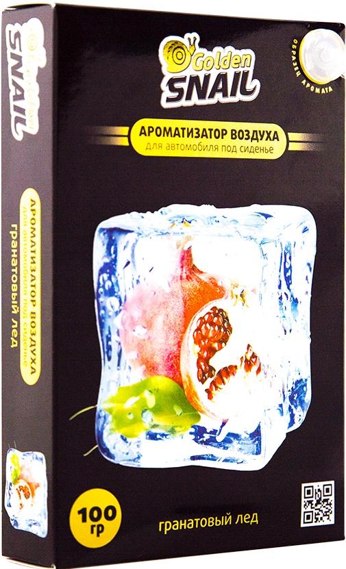 Ароматизатор под сиденье Golden Snail Гранатовый Лед, 141-GS6011, 100 г автомобильный ароматизатор golden snail жемчуг черный лед