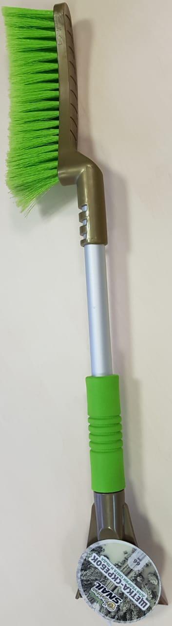 Щетка-скребок для снега и льда Golden Snail, 141-GS7007, 66 см зарядное устройство golden snail 141 gs9211 для аккумуляторных батарей golden snail 6а 6v 12v