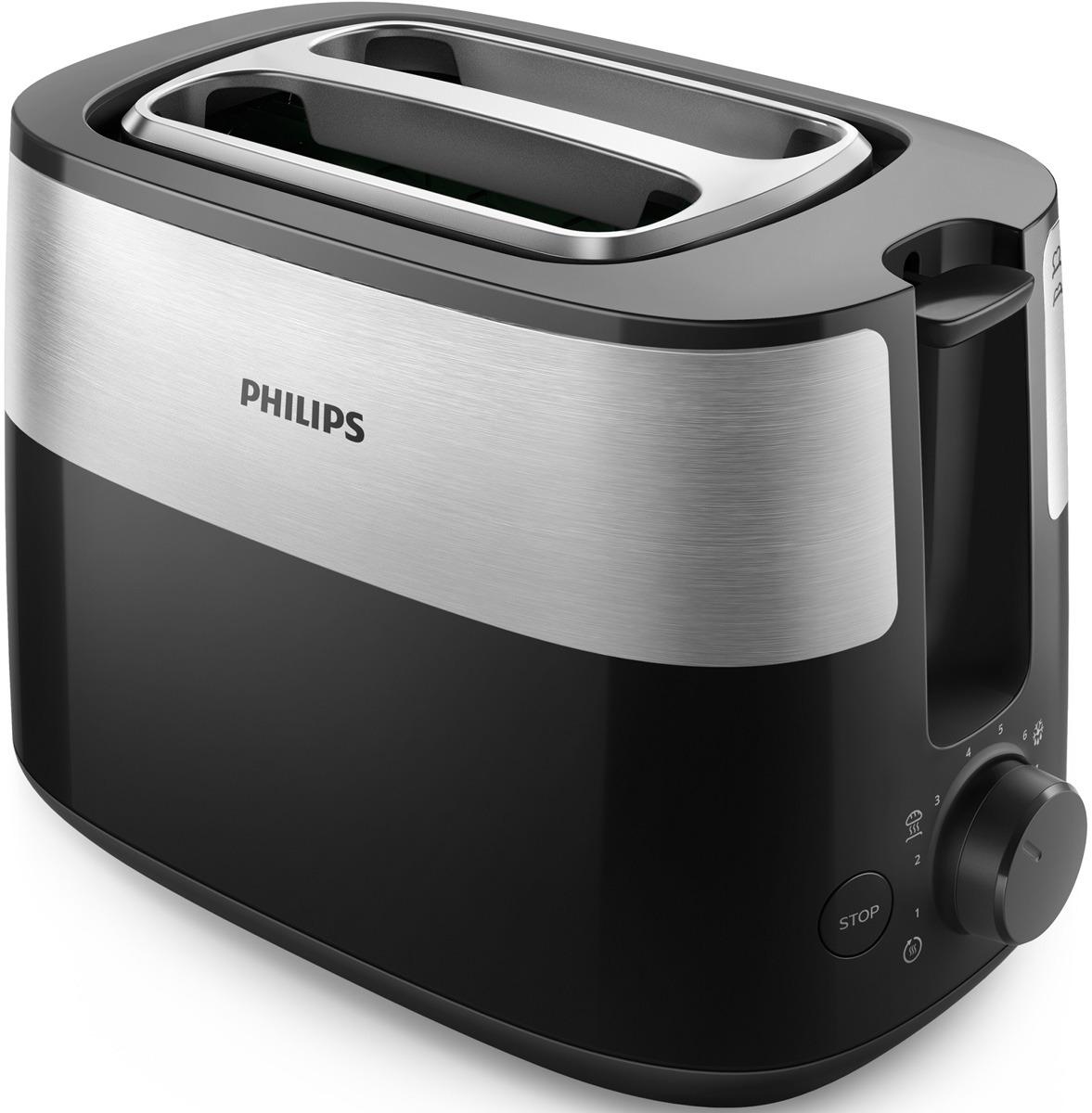 Тостер Philips Daily Collection HD2516/90, с подставкой для подогрева булочек