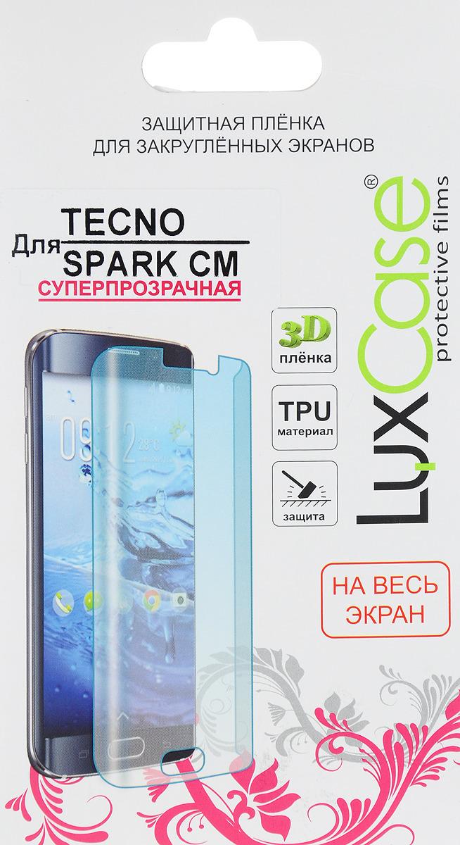 Пленка TECNO SPARK CM