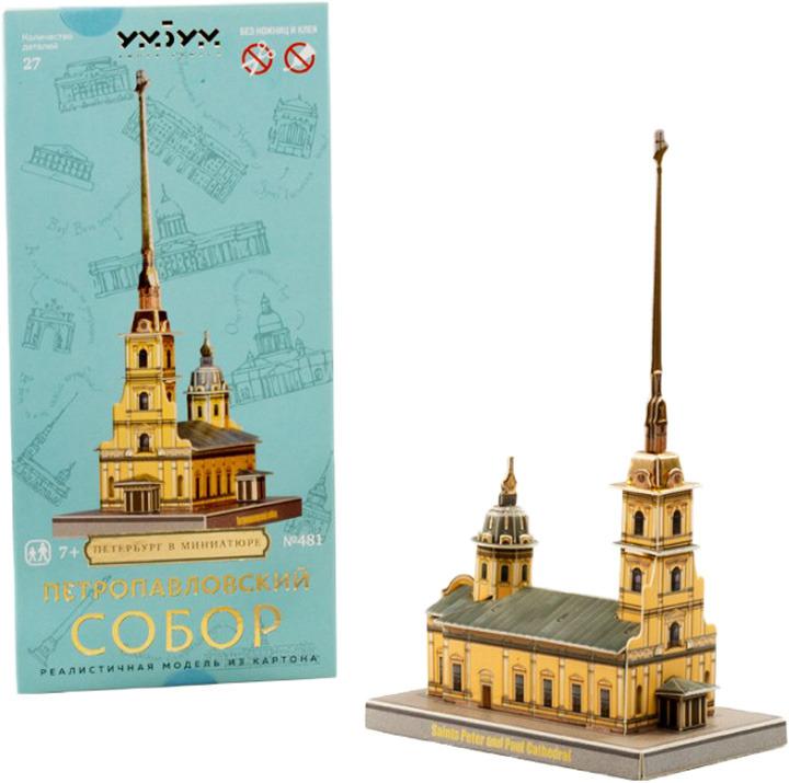 Бумажный конструктор Умная Бумага Петропавловский собор, 481 бумажный конструктор умная бумага аврора 477