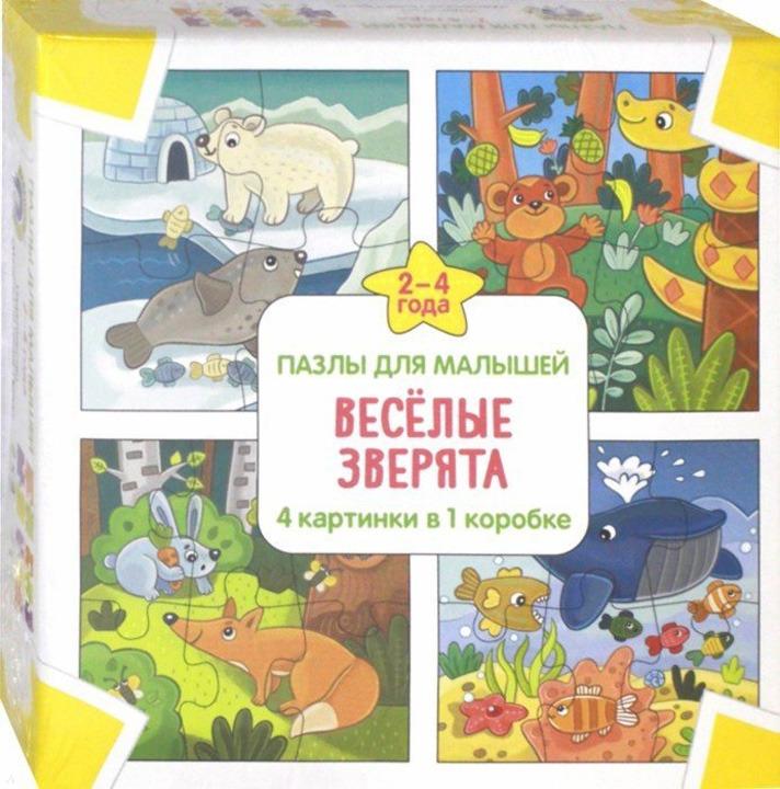 Пазл для малышей Маленький Гений-Пресс Весёлые зверята, 4607054091587 trefl классические пазлы для малышей дикие животные 1 от 2 лет