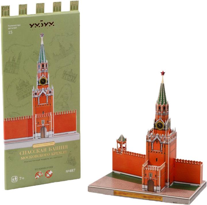 Бумажный конструктор Умная Бумага Москва в миниатюре Спасская Башня Московского Кремля, 487 бумажный конструктор умная бумага аврора 477