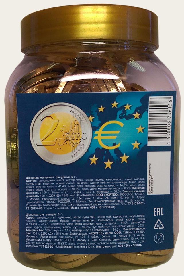 Шоколадные монеты Кортес 2 ЕВРО 100 шт по 6 г, пластиковая банка цена