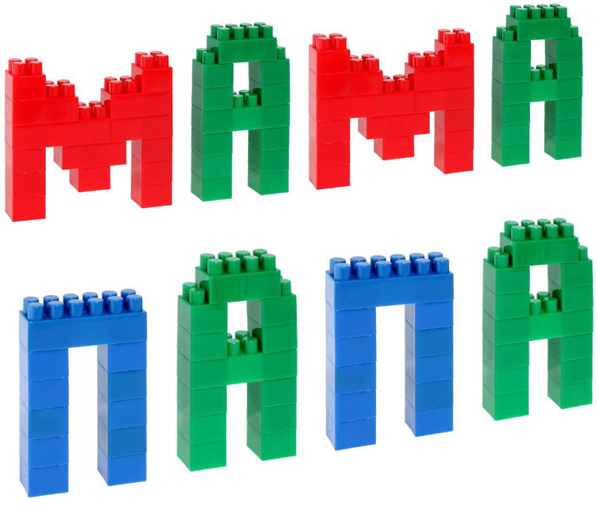 Конструктор Unicon, универсальный, 1200563, 120 элементов1200563Конструктор - одна из лучших развивающих игрушек для детей. Ребёнок, словно творец, создаёт из разных элементов невиданных животных, строит небывалые замки и города, рушит и изменят их к лучшему! Чем больше деталей в конструкторе, тем выше полёт фантазии!