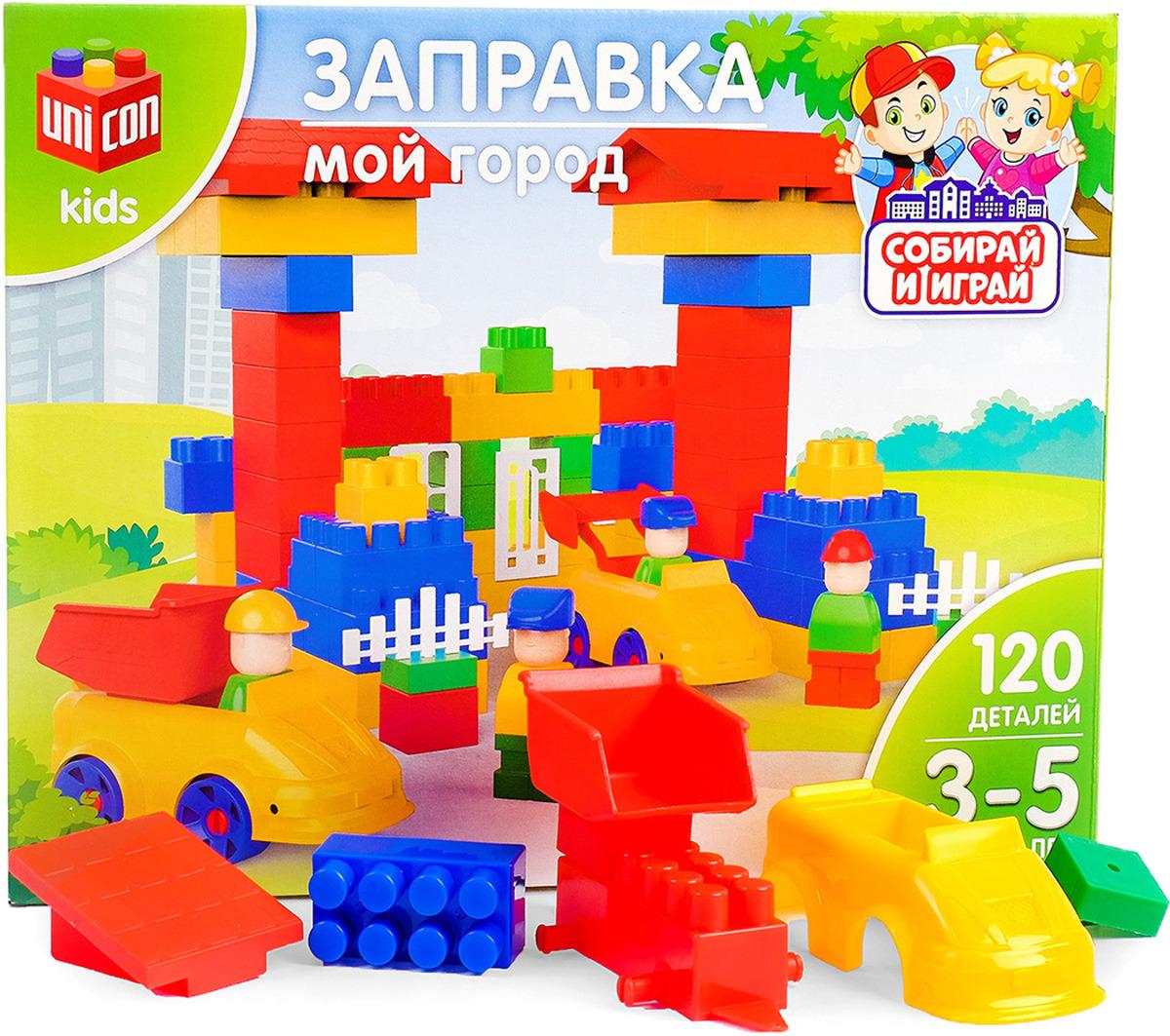 Конструктор Unicon Classic Мой город Заправка, 3142417, 120 элементов цена