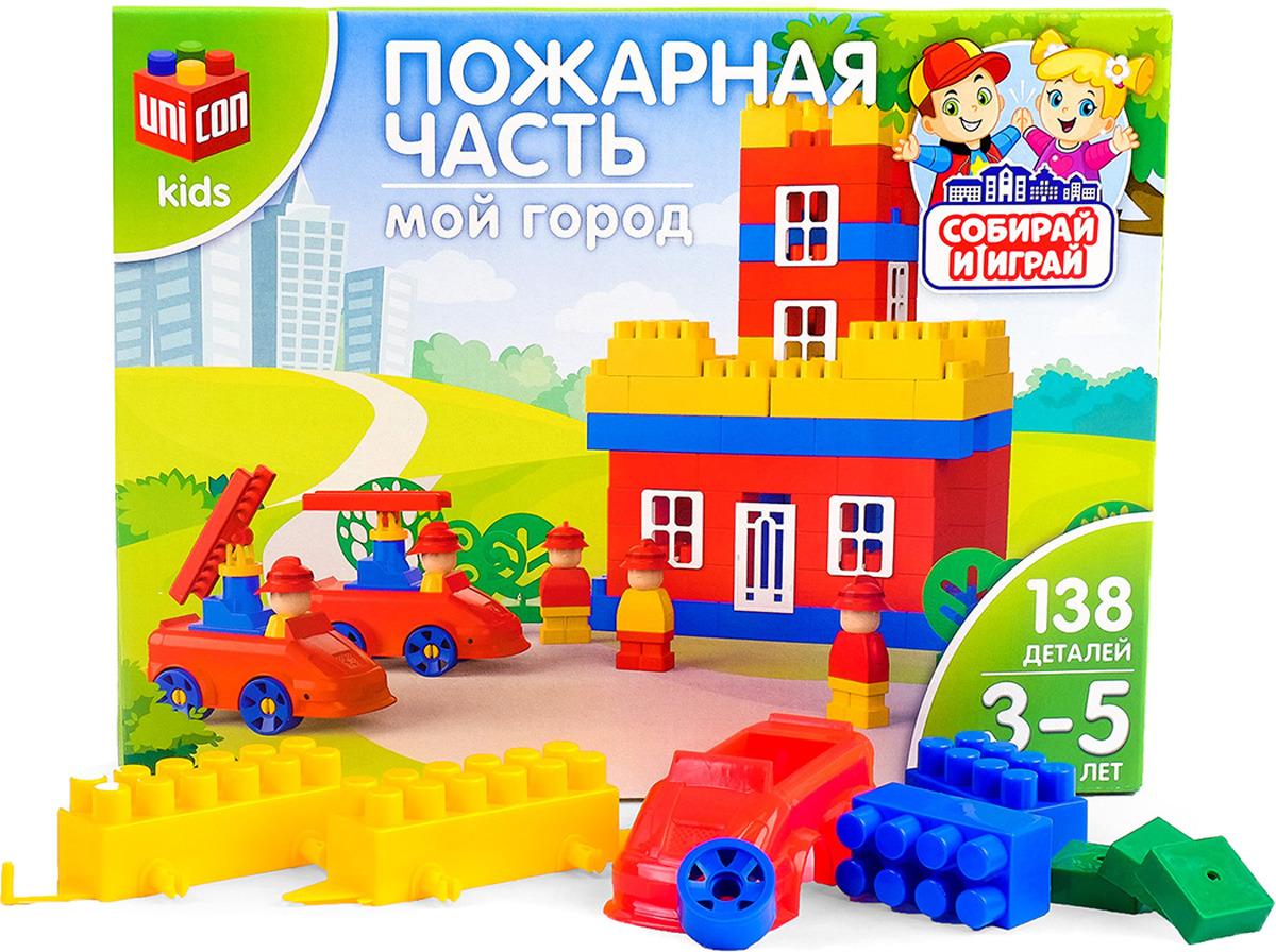 Конструктор Unicon Classic Мой город Пожарная часть, 3142418, 138 элементов цена