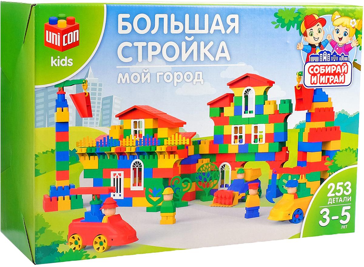 Конструктор Unicon Classic Мой город Большая стройка, 3142420, 253 элемента цена