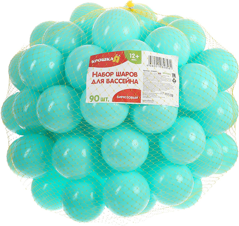 Набор шаров для бассейна, 3746895, 90 шт игровой центр крошка я шарики для бассейна 90шт 1207031