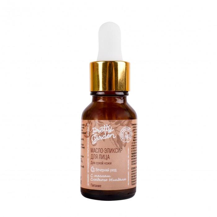 Масло-эликсир для лица Pretty Garden Для сухой кожи, 14 г clarins масло для сухой кожи santal масло для сухой кожи santal