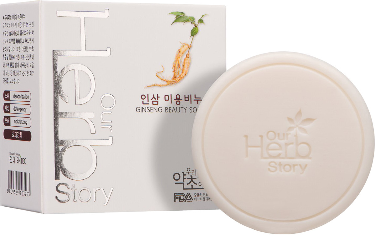 Мыло косметическое Korea, с женьшенем, 100 г Korea