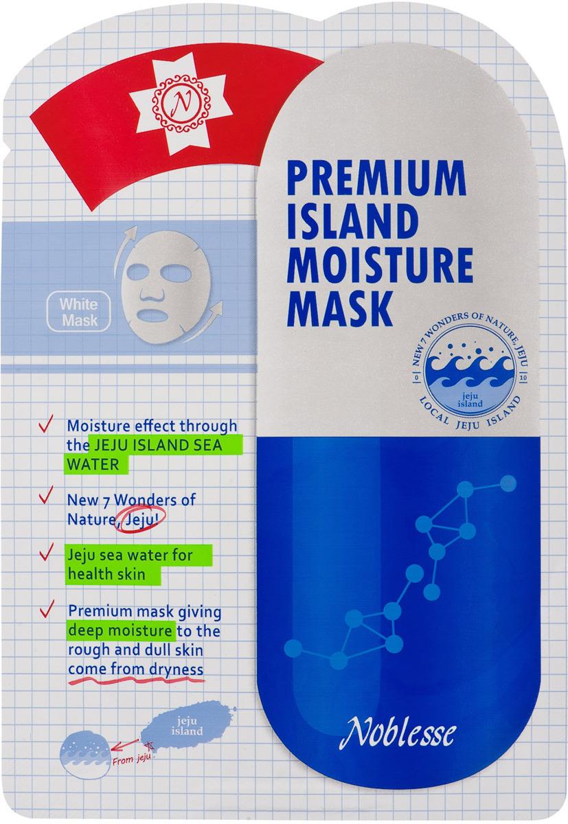 Маска косметическая Korea Premium Island Noblesse, для лица, увлажняющая, 25 г