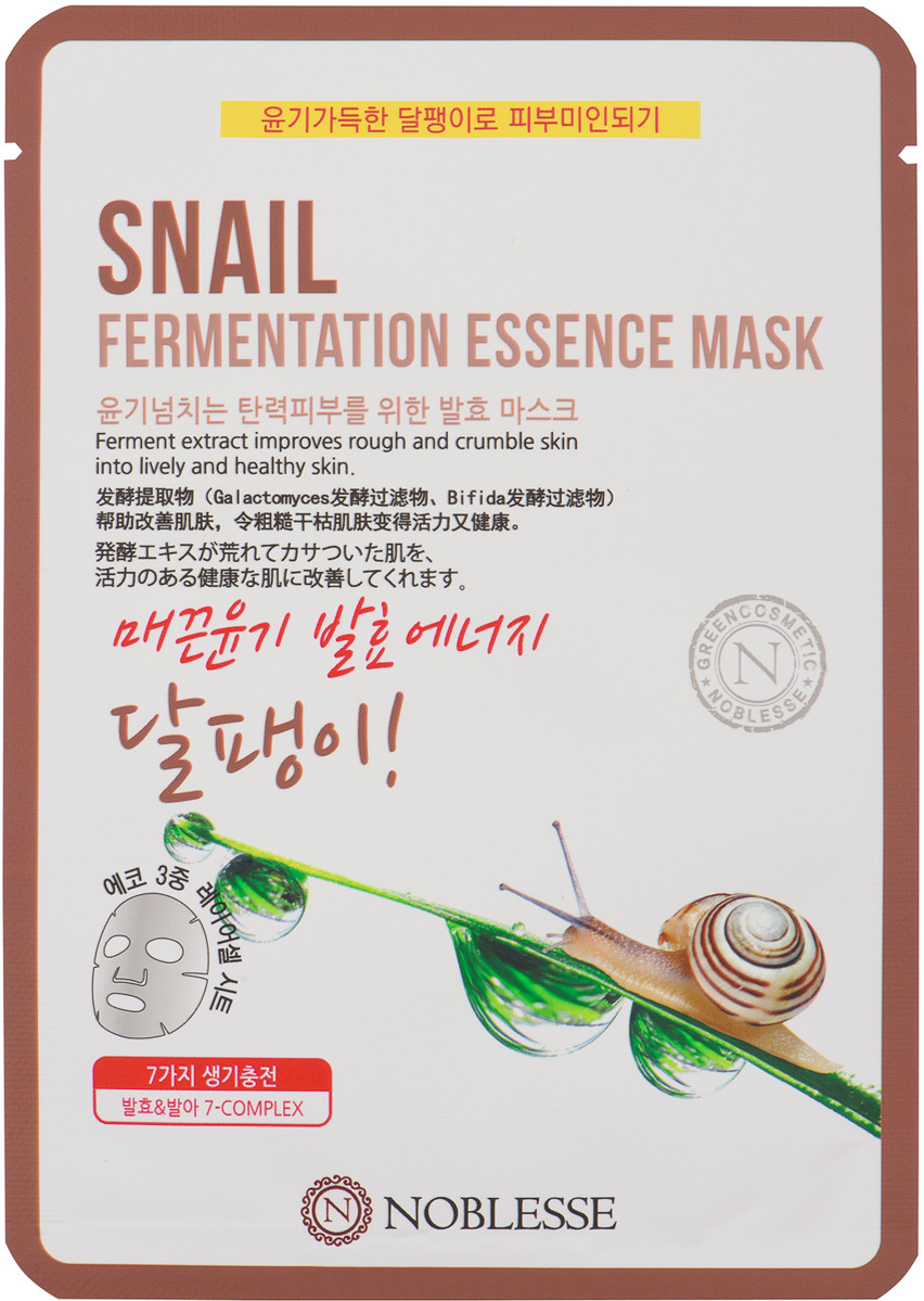 Маска косметическая Korea Noblesse, для лица, со слизью улитки, 20 г маска с слизью улитки