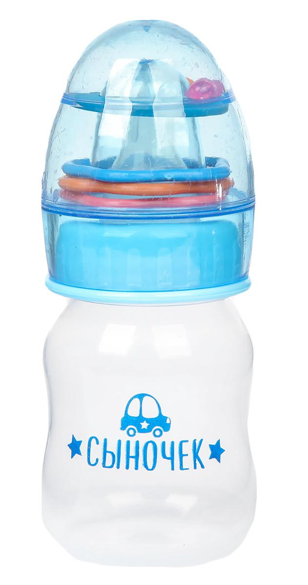 Бутылочка для кормления Крошка Я Сыночек, 2506808, голубой, с погремушкой, 60 мл