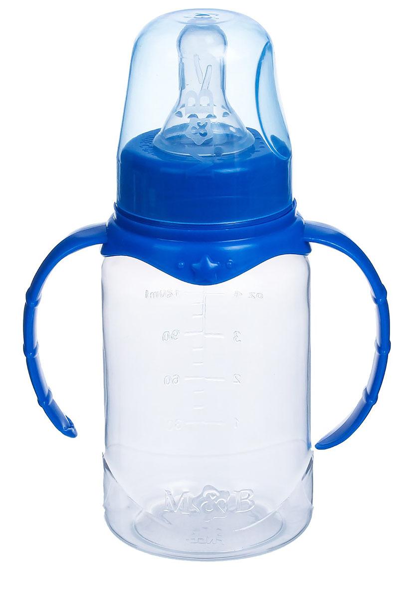 Бутылочка для кормления Mum&Baby, 2969782, синий, 150 мл