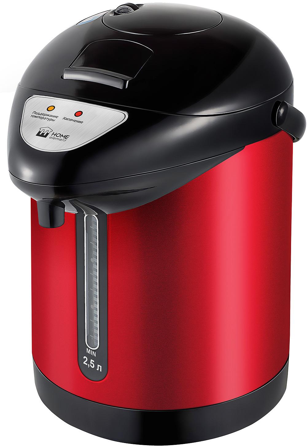 Термопот Home Element HE-TP621, красный рубин термопот home element he tp621 красный рубин