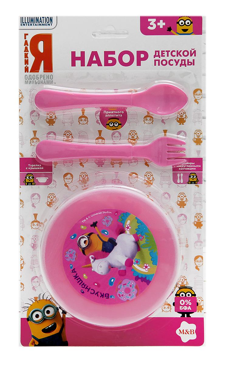 Набор посуды для кормления Вкусняшка, 3045435, 3 предмета lubby набор посуды для кормления 3 предмета цвет оранжевый