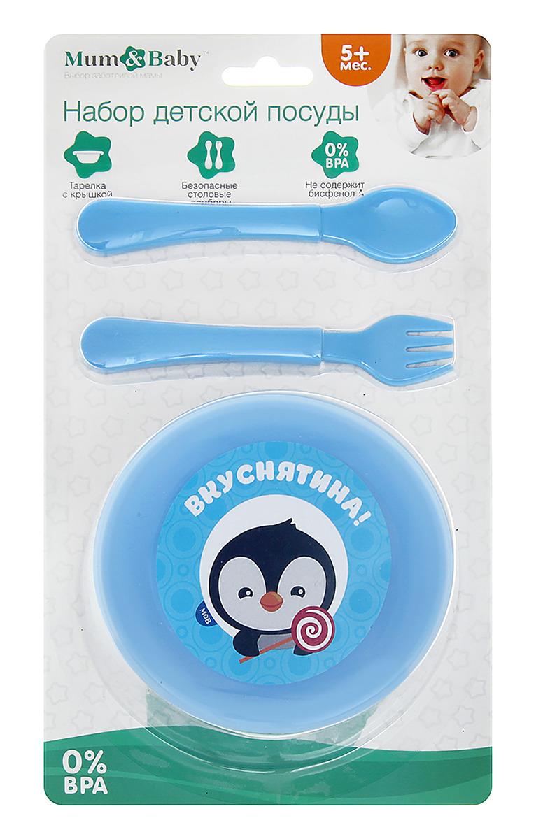 Набор посуды для кормления Mum&Baby Вкуснятина, 3130008, 4 предмета lubby набор посуды для кормления 3 предмета цвет оранжевый