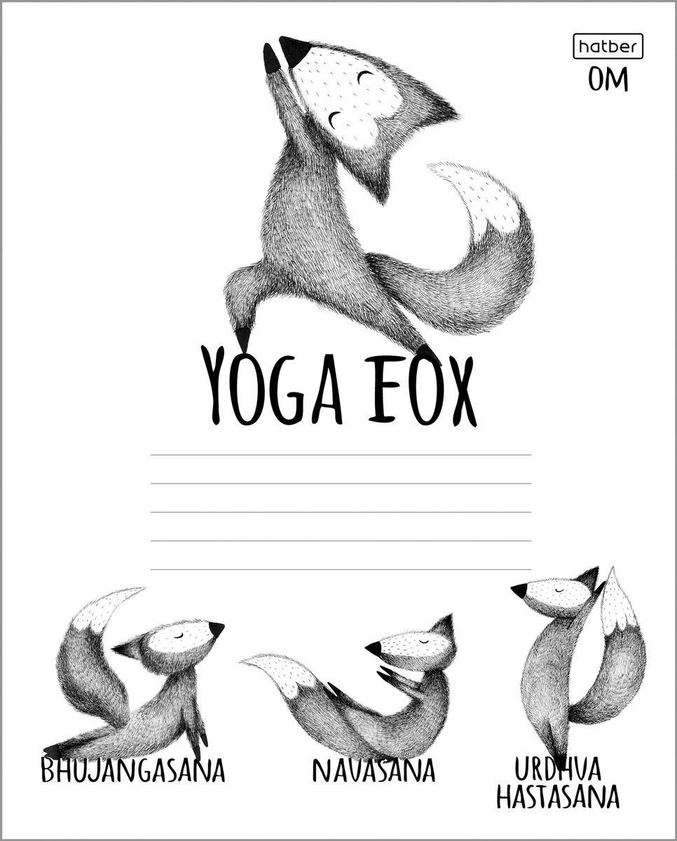 Набор тетрадей Hatber Animals Yoga, 24Т5В1, разноцветный, A5, 24 листа в клетку, 18 шт набор тетрадей альт а5 24л 5шт в наборе клетка тисн фольгой блестки телки метелки