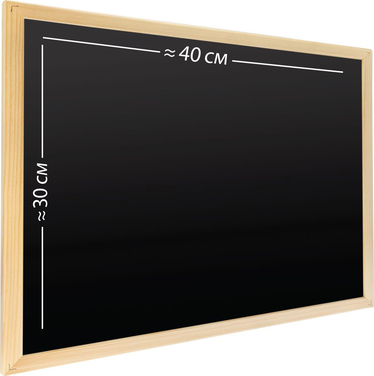 Доска деревянная магнитно-меловая АНДАНТЕ, 30 х 40 см