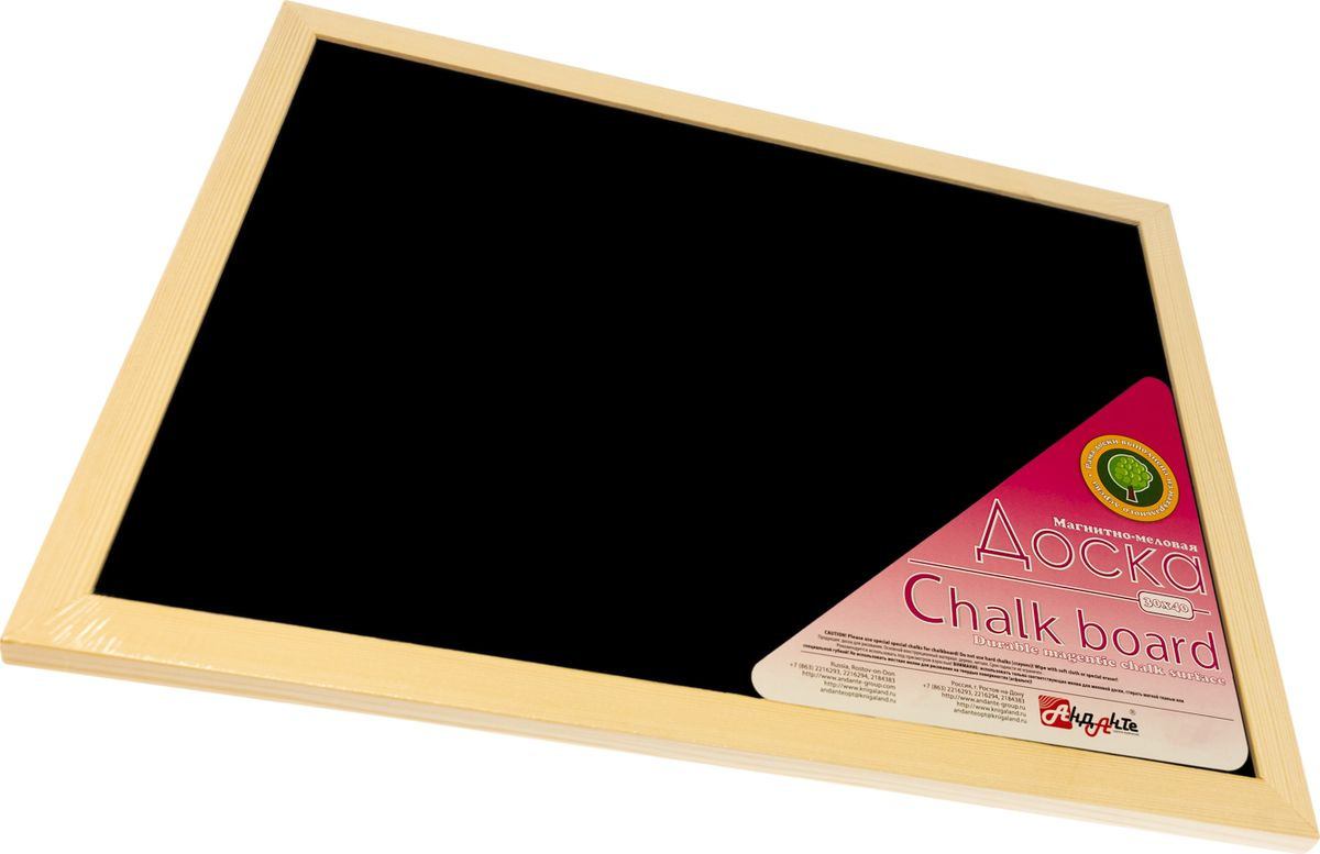 Доска деревянная магнитно-меловая АНДАНТЕ, 30 х 40 см деревянная доска для рисования