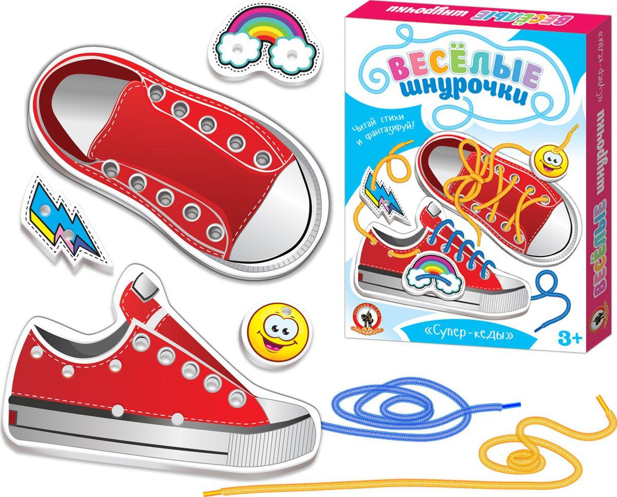 de15236c Прочие игрушки Russkij Stil - каталог цен, где купить в интернет ...