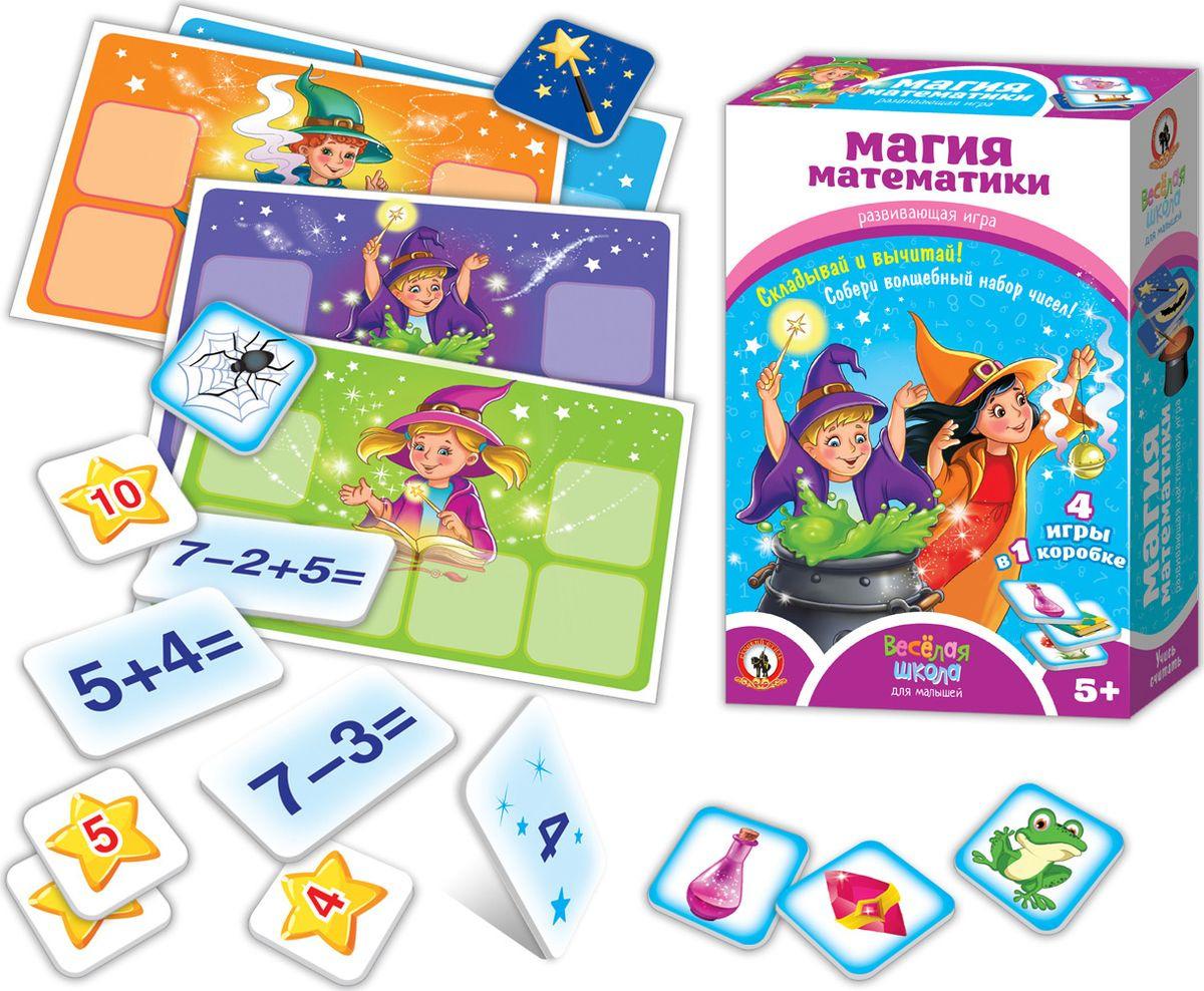 Обучающая игра Русский стиль Магия математики, 02047 настольная игра русский стиль магия математики 53247