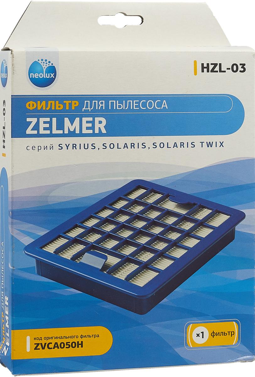 HEPA-фильтр Neolux HZL-03 для пылесосов Zelmer все цены