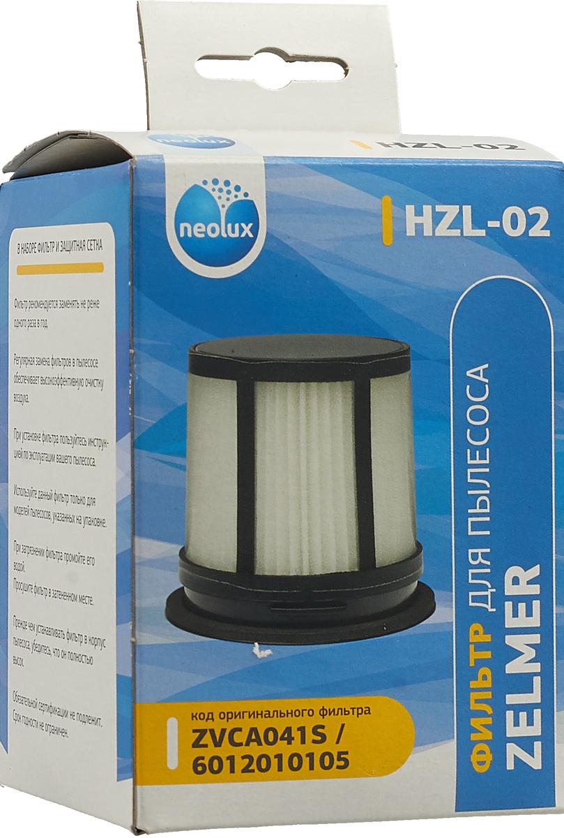 HEPA-фильтр Neolux HZL-02 для пылесосов Zelmer