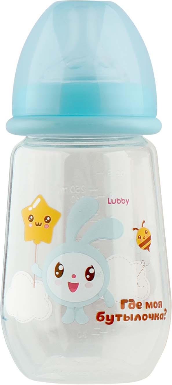 Бутылочка для кормления Lubby Малышарики 20898, голубая цена