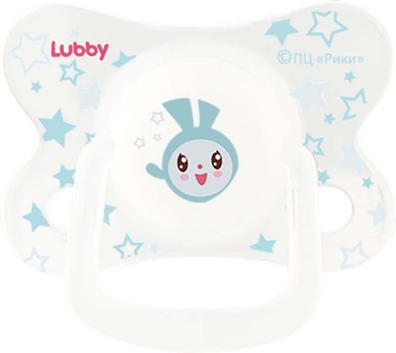 Пустышка Lubby Малышарики, 20901, голубой, с 0 месяцев lubby соска силиконовая молочная just lubby