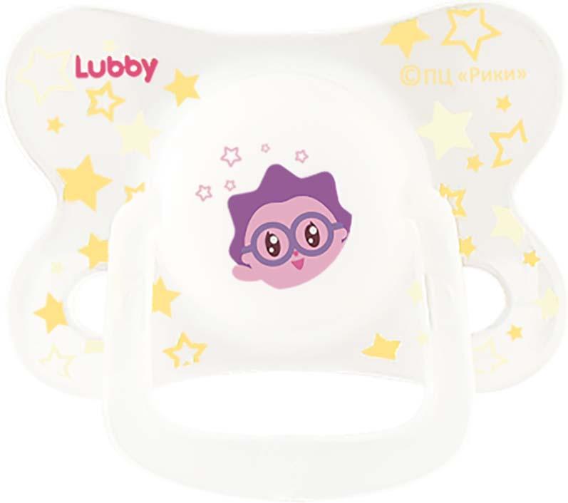 Пустышка Lubby Малышарики, 20901, желтый, с 0 месяцев lubby соска силиконовая молочная just lubby