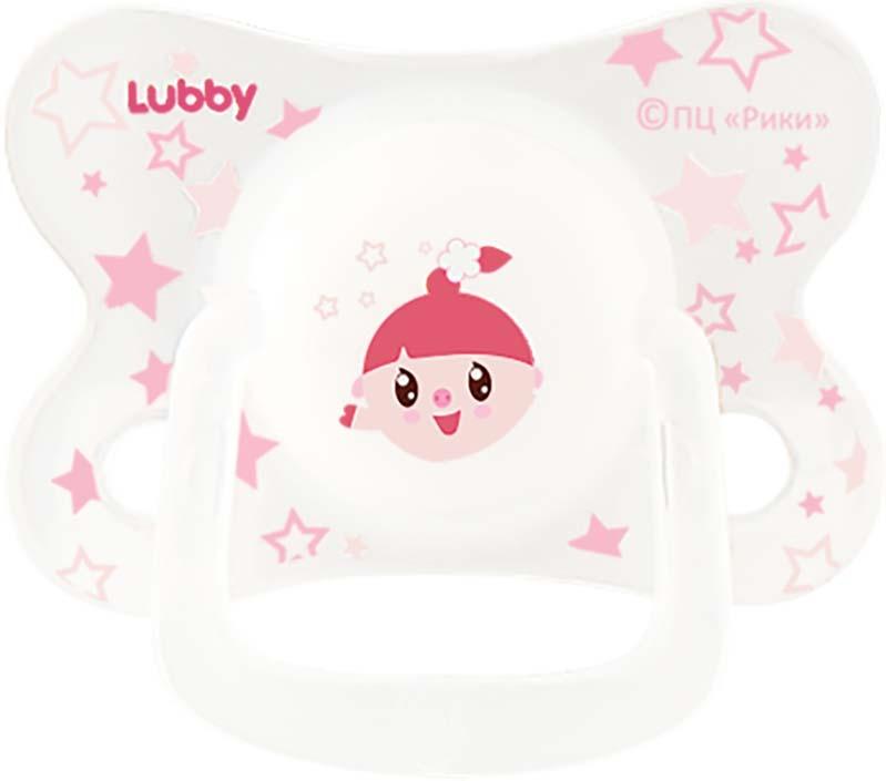 Пустышка Lubby Малышарики 20902, розовая