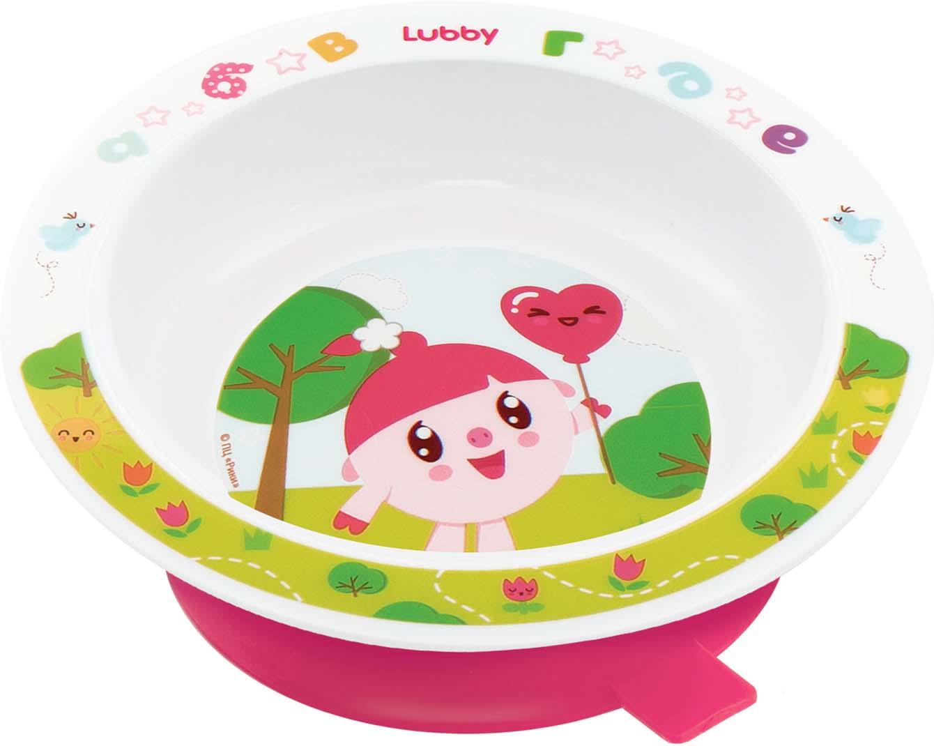 """Тарелка Lubby """"Малышарики"""", 20916, розовый, на присоске, 400 мл"""
