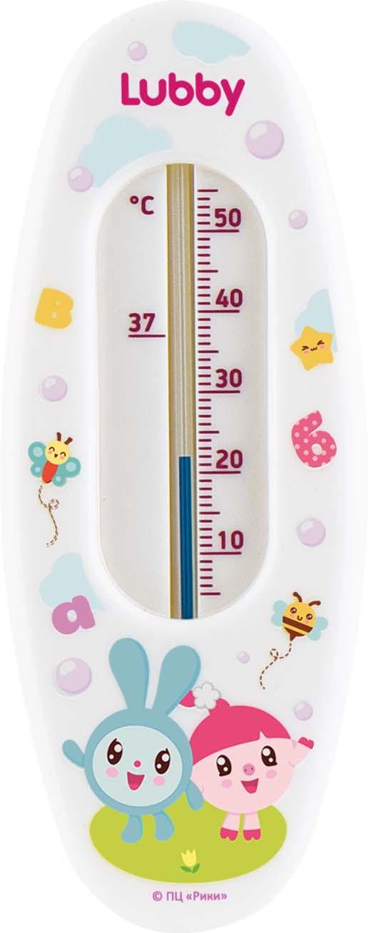 "Термометр для воды Lubby ""Малышарики"", 20904"