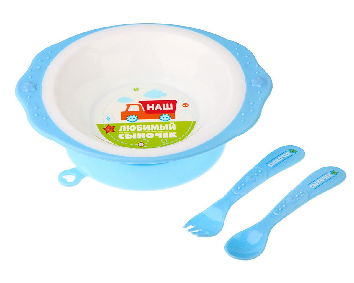 Набор посуды для кормления Mum&Baby Сыночек, 2618902, 3 предмета набор посуды для кормления mum