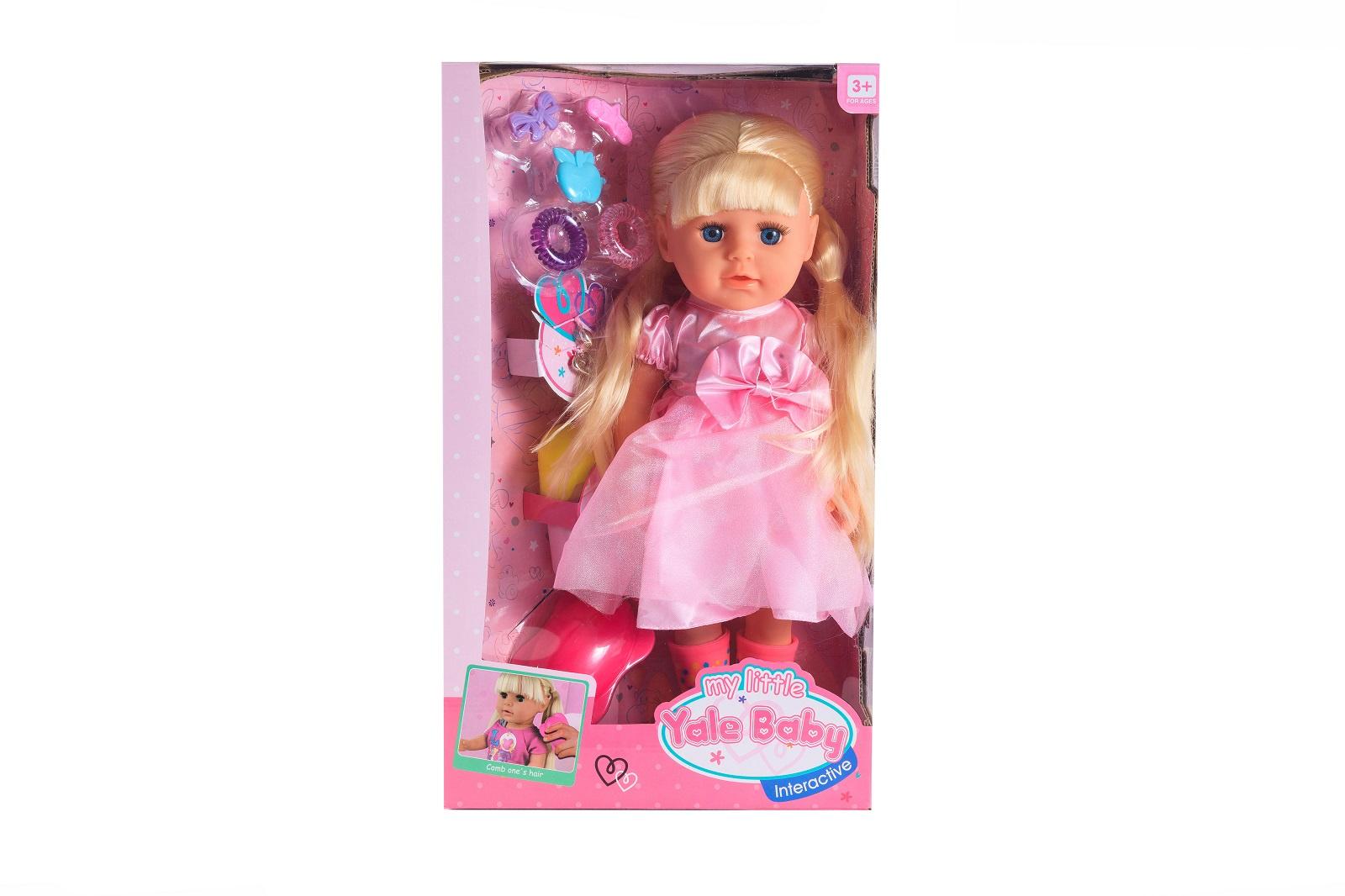 Кукла функциональная Sister, с аксессуарами, 40 см s s toys 012 03 с фигурками и аксессуарами